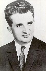 Author photo. Nicolae Ceauşescu