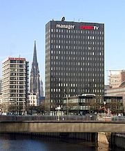 Author photo. Spiegel Group Headquarters, Hamburg, Germany.  Photo by user KMJ / German Wikipedia.