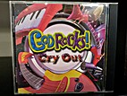 GodRocks! Cry Out CD