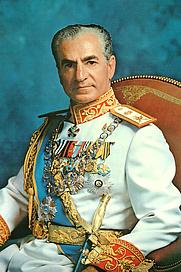 Author photo. Wikipedia, Mohammad Reza Pahlavi