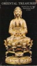 Oriental treasures by Edward Lewis