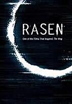 Rasen [DVD] by George Iida