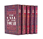The Call of the Torah: An Anthology of…