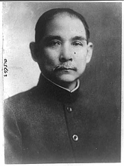 Author photo. Sun Yat-sen (1866-1925) (Library of Congress Prints and Photographs Division)