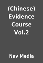 (Chinese) Evidence Course Vol.2 by Nav Media