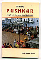 Tirthraj Pushkar by Vipin Behari Goyal
