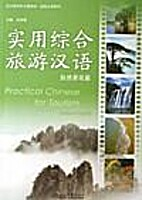 Practical Chinese for Tourism: Natural…