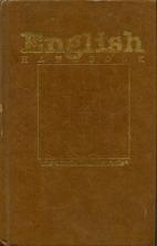 English Handbook for Christian Schools by…