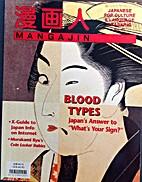 Mangajin No. 41 by Vaughn P. ( Ed. ) Simmons