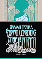 Swallowing The Earth by Osamu Tezuka