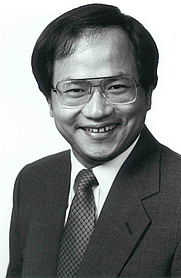 Author photo. Jianming Jin
