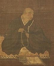 Author photo. Portrait of Honen by Fujiwara Takanobu, 12th century