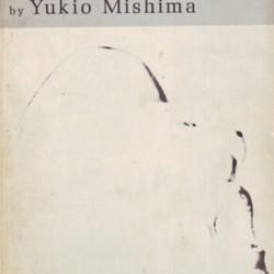 mishima patriotism short story