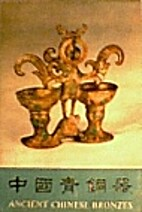 Ancient Chinese Bronzes V (10 postcards)
