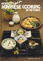 Home Style Japanese Cooking in Pictures by…