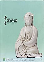 Chinese Arts Auction Records: 2008 Antiques…