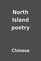North Island poetry by Chinese