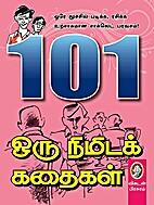 101 Oru Nimida kathaigal (Tamil Edition) by…