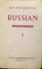Russian, an Elementary Course, Book I by N.…