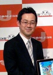 Author photo. Ken Akamatsu