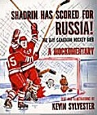 Shadrin Has Scored for Russia : The Day…