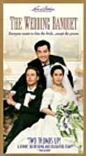 The Wedding Banquet by Ang Lee
