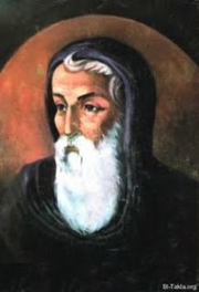 Author photo. Athenagoras of Athens / Wikipedia
