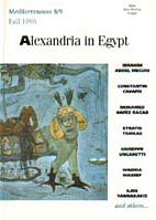 Alexandria in Egypt by Kenneth Brown