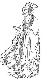 """Author photo. From, """"Wan hsiao tang-Chu chuang -Hua chuan(晩笑堂竹荘畫傳) """", 1921"""
