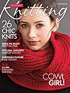 Designer Knitting magazine early autumn 2015…