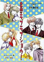 Mousou Love Love Show by Taishi Zaou
