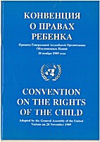 Convention on the rights of the child by UN