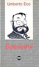 Σημειώματα by Umberto Eco