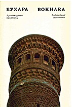 Bokhara : Architectural Monuments