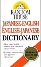 Random House Japanese-English…