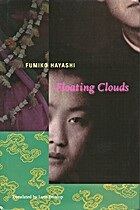 Floating Clouds (Japanese Studies Series) by…