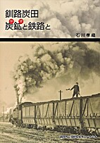Kushiro coal field: coal mines and railway…