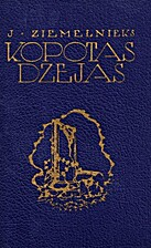 Kopotas dzejas by Jānis Ziemeļnieks