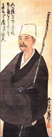 Author photo. Portrait of Basho by Buson