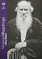 Чтения Readings 20: Tolstoy Bilingual…