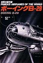 Boeing B-29: Famous Airplanes of the World (…