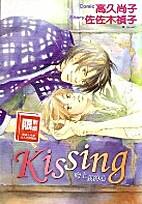 Kissing (Yaoi) by Teiko Sasaki