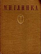 М. И. Глинка : сборник…