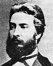 Author photo. Rafaël Hertzberg (1845-1896)