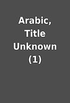 Arabic, Title Unknown (1)