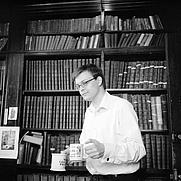 Author photo. Matthew Yeo [credit: Chetham's Library]