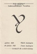 Arda 1984. & Arda 1985. by Anders Stenström