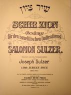 Schir Zion : Gesange fur den Israelitischen…