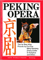 Peking Opera by Rewi Alley