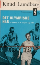 Det olympiske håb by Knud Lundberg